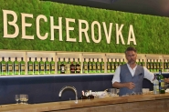 Bar v Návštěvnickém centru Becherovka